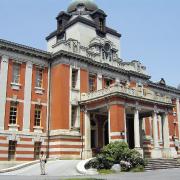 市政資料館