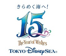 東京ディズニーシー®15周年スペシャルパレード