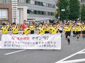 スポーツ・文化パレード