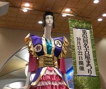 63_nanachan