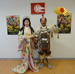 信長と濃姫